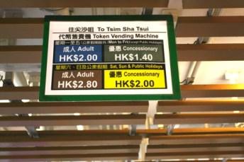 daftar harga tiket star ferry. muraaaah meriaah hati senaaang ^___^