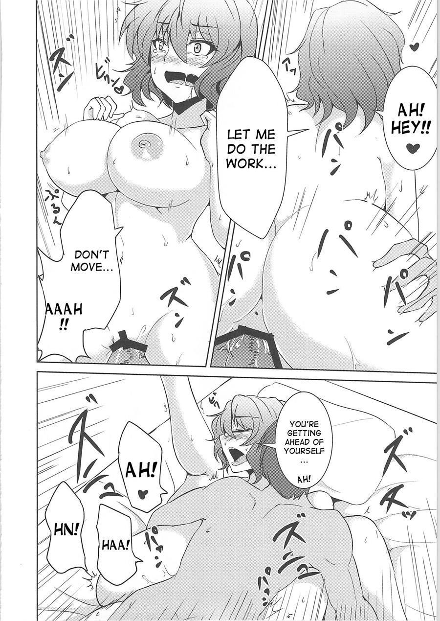 Niizuma Yuukarin 1