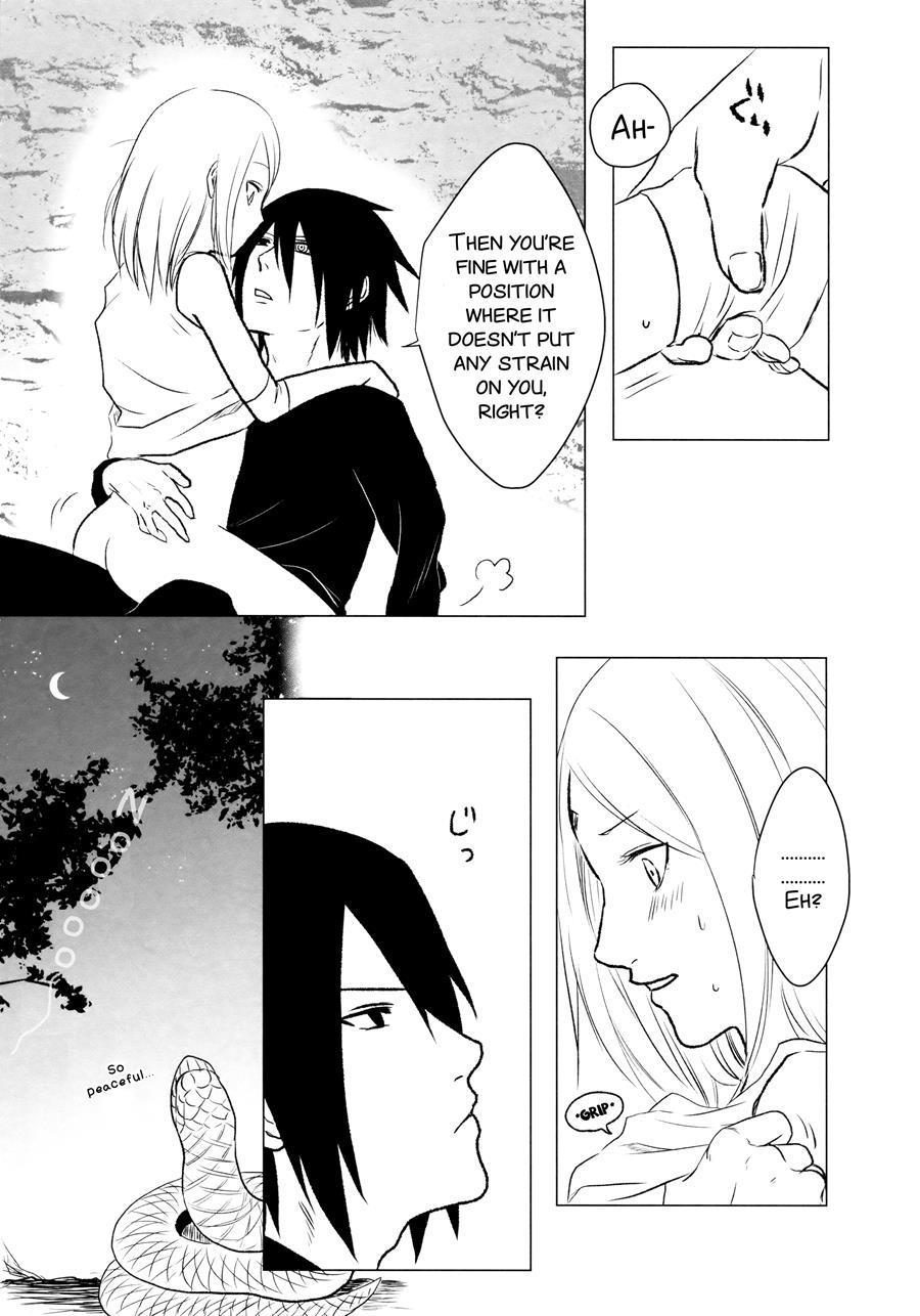 Rakka Ryusui 1