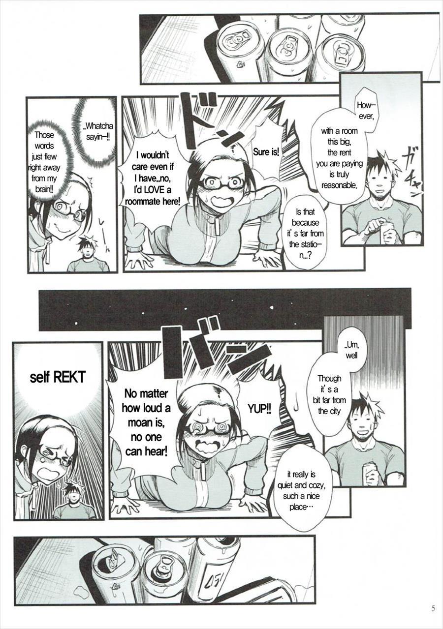 Satou-sensei Wa Kataritai 1