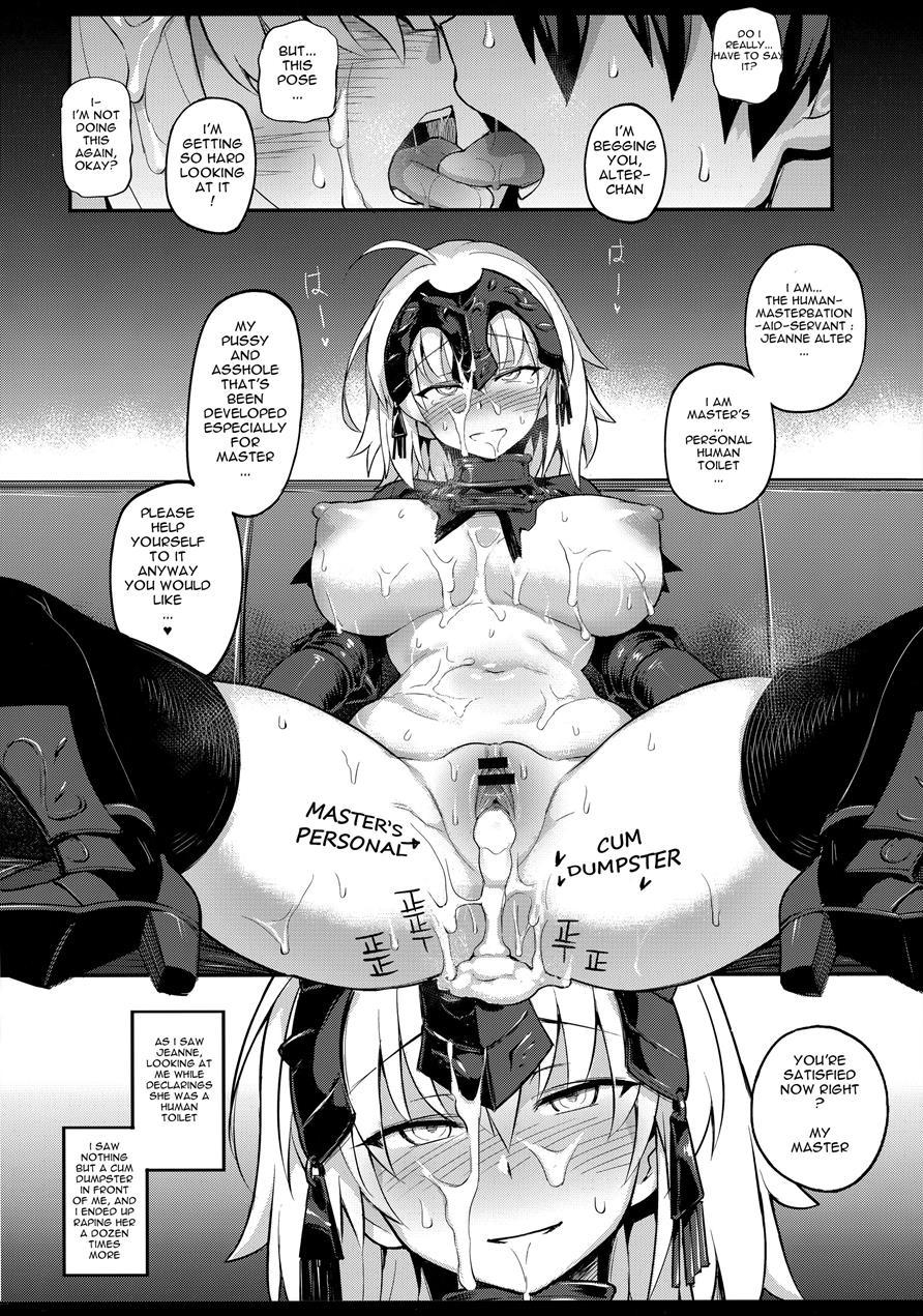 Seishori Servant In My Room 1