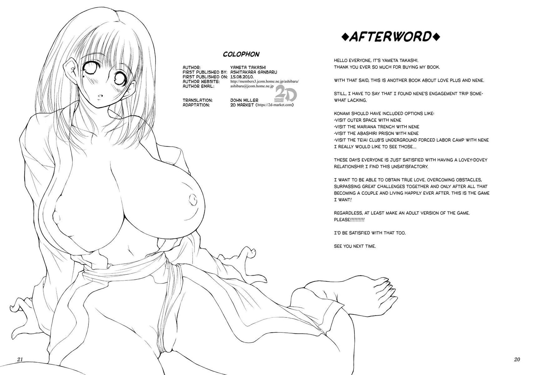 Steamy Nene-san 1