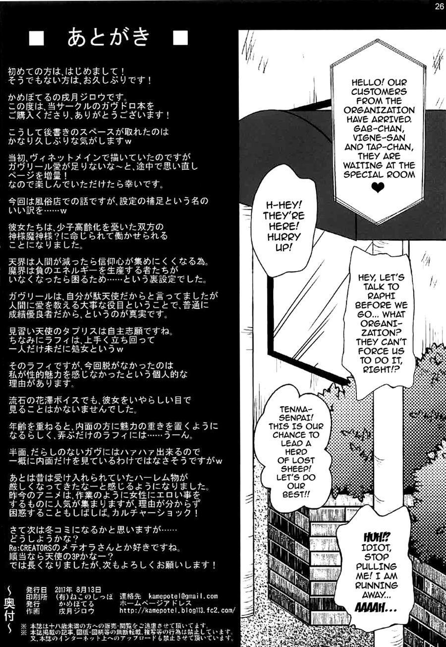 Tenshi To Akuma Wa Fuuzokuten De Hataraku Koto Ni Narimashita 1