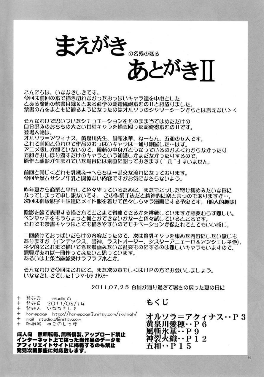 Toaru Musashino Bust Upper 2