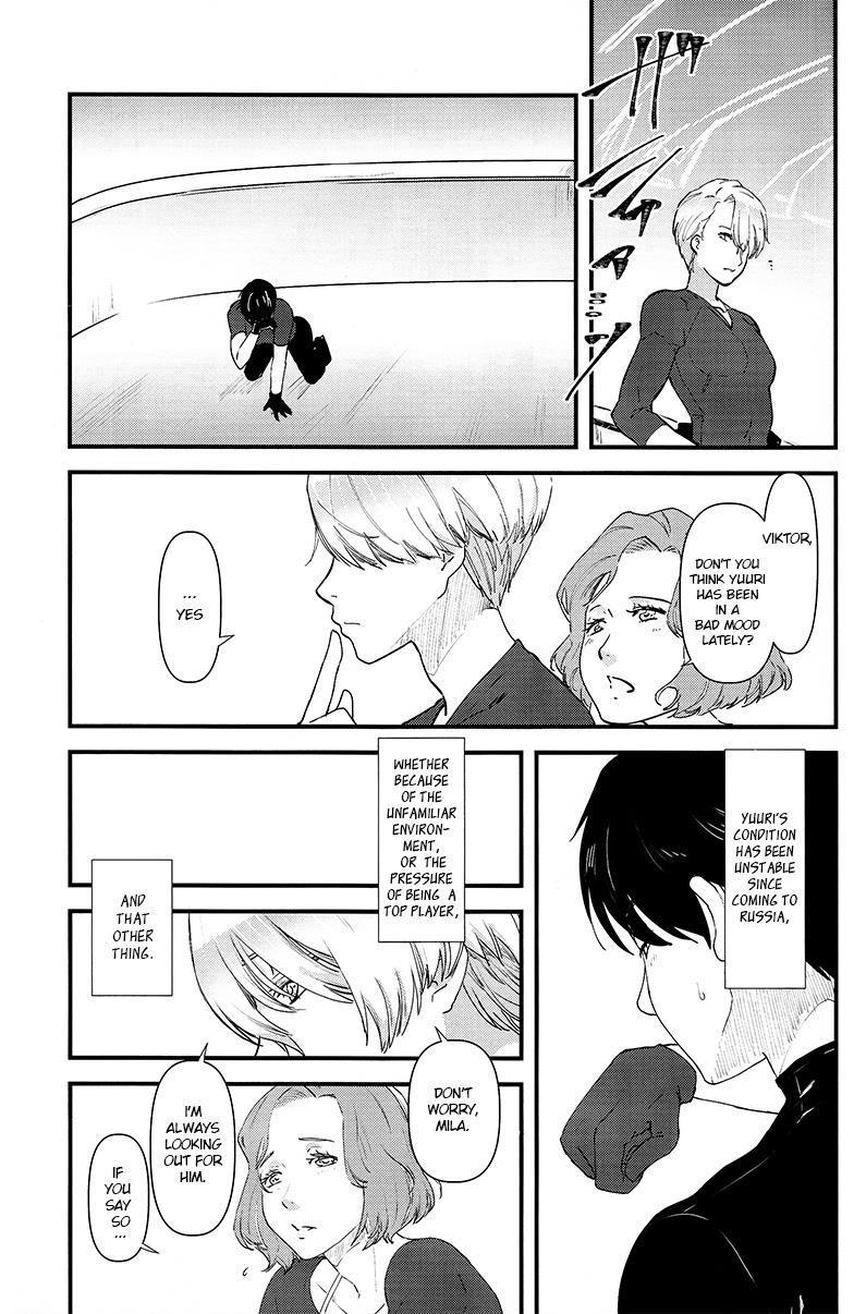Tsure Ga Shokushu Ni Narimashita [yaoi] 1