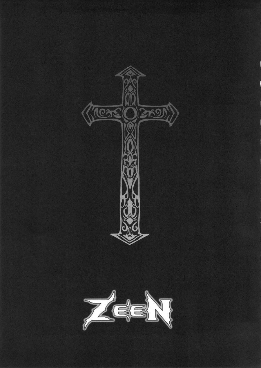Zeen 1