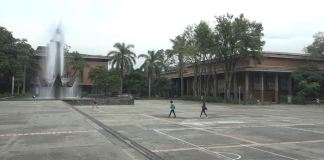 esmad_universidad