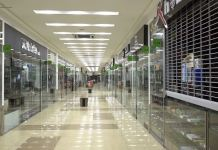 centros_comerciales_gran_plaza