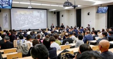 東京大學氫氣還原作用及免疫活性研討會-太田成男教授 氫醫學 發表