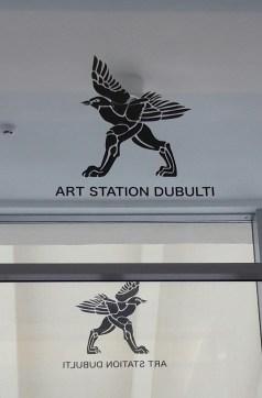 Art station Dubulti.