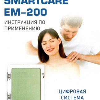 Миостимулятор (стимуляция средне-низкочастотными импульсными токами)