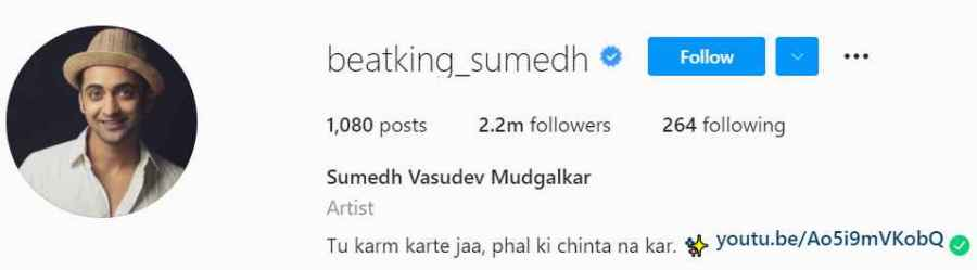 Biography of Sumedh Mudgalkar