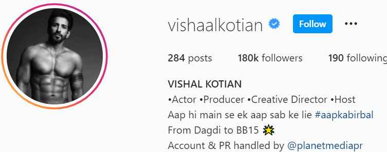 Biography of Vishal Kotian