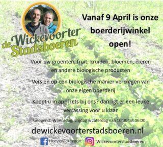 Vanaf 9 april is onze boerderijwinkel open!