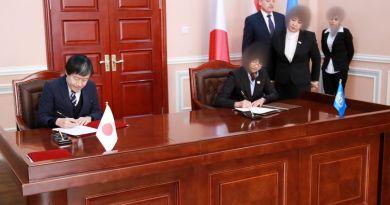 Японию беспокоит рост рождаемости в Таджикистане