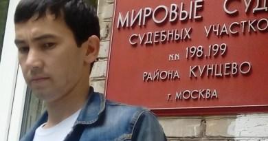 Штраф в 10 тысяч рублей за покушение на жизнь мигранта из Таджикистана