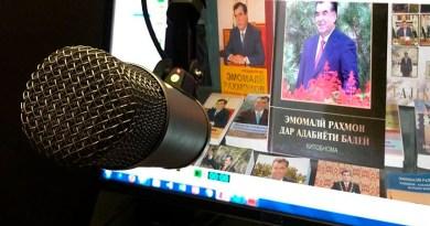 """""""Литературные произведения"""" Рахмона будут звучать по радио"""