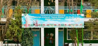 В Туркмении нашли повод не принимать детей в школу