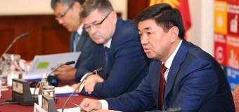 Кыргызстан оказался в долговом яме
