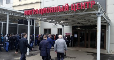 В регионах России растет цена патента для трудовых мигрантов