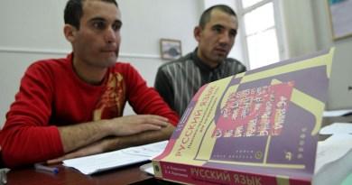 В России создают учреждения для интеграции мигрантов