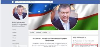 Facebook: Россия пиарила Рахмона и Мирзияева в соцсетях