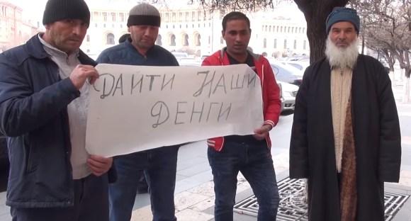 В Армении таджикским трудовым мигрантам не выплатили зарплату