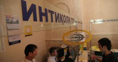 Таджикские-банки-наживаются-на-денежных-переводах-мигрантов