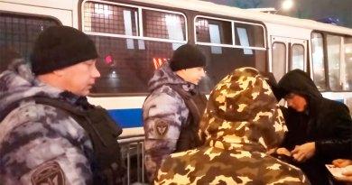 Рейды в Москве 31 декабря