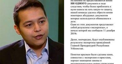 Сын Гульнары Каримовы обвинил зятя Мирзияева в присвоении имущества