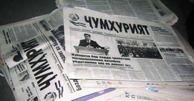 Таджикистан: НДПТ принуждает подписаться на партийные издания