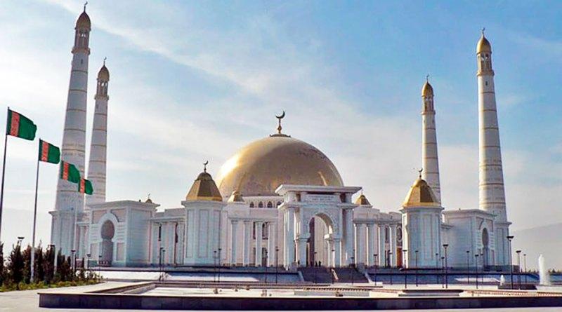 В Туркменистане мечети остаются закрытыми