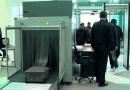 В аэропорту Душанбе пропали 16 проживающих за рубежом граждан