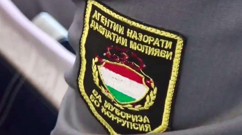 Таджикистан: госфинконтроль не нашел коррупции в верхах