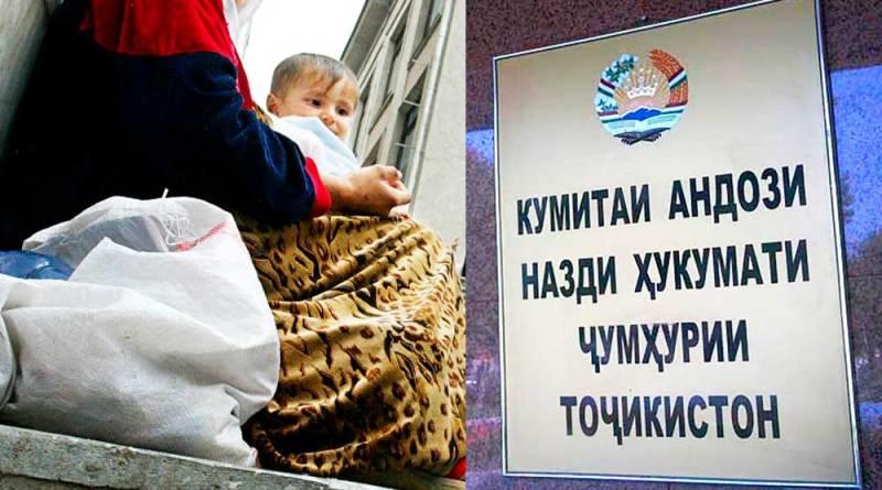 Власти Таджикистана плодят бедность