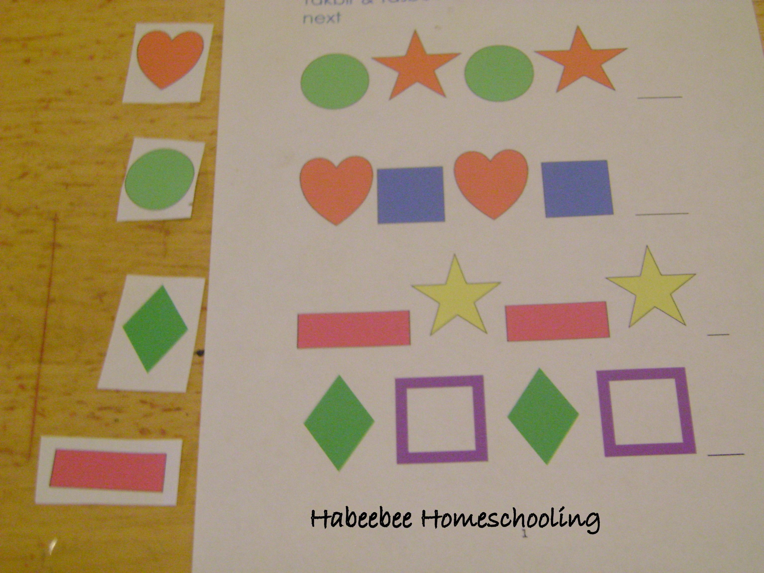 Diy Pattern Worksheet