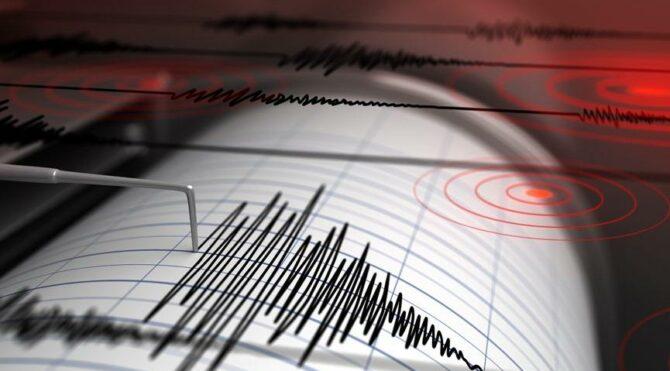 Gökçeada açıkları ve Bingöl'de deprem oldu (Son depremler)