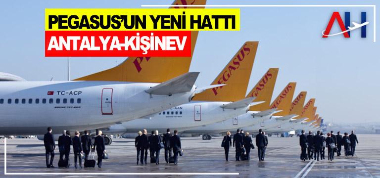 Pegasus, Antalya'dan direkt uçuşlarının sayısını artırmaya devam ediyor