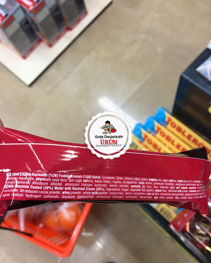 Ülker Extra Çikolatalı Gofret - Gıda Dedektifi