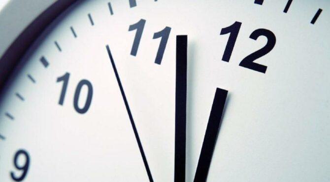 İstanbul'da mesai saatleri değişti: İşte yeni mesai bitiş saati…