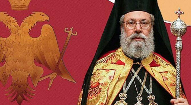 Güney Kıbrıs'ta kriz! Rum Başpiskopos hükümete rest çekti