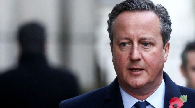İngiltere Merkez Bankası açıkladı: Eski başbakan fon almak için lobi yapmış