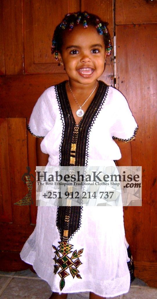 Aida Verdi Ethiopian Traditional Dress Kids-14