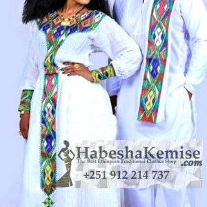 Destegna Hiwot Ethiopian Traditional Dress Wedding-27