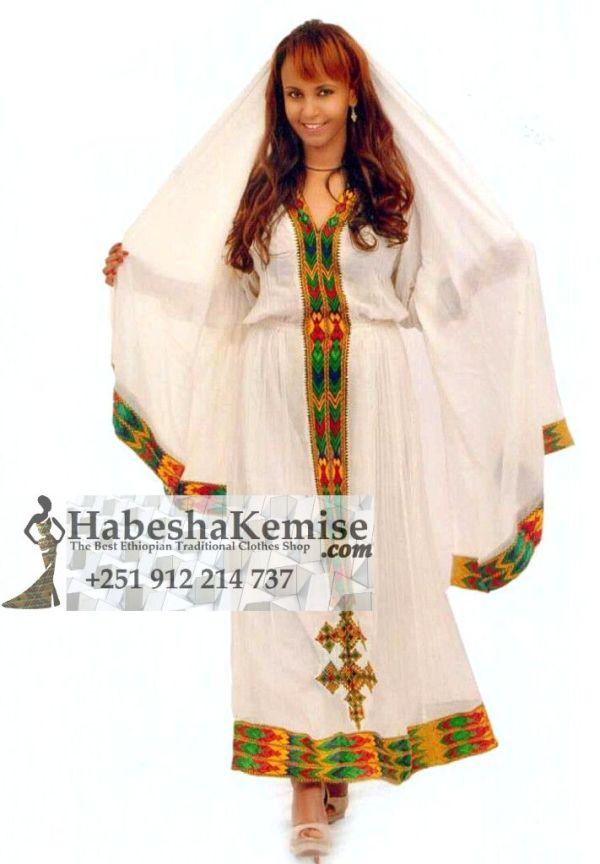Simple Hiwot Ethiopian Traditional Dress-26