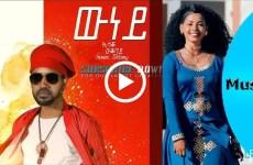 Tesfalem Arefaine (Korchach) - Libey Tedalo - New Eritrean