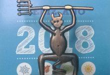 ¡Feliz 2018! ( y algunas aclaraciones)