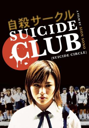 El club del suicidio