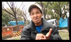JAPON VIDEO NOVOX02