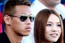 本田圭佑夫妻